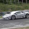 Lamborghini Huracan Performante – Record Nurburgring