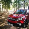 SsangYong Korando D22T 2017 Limited 4×2 MT Prueba CAR and GAS
