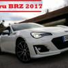 Vídeo Prueba Subaru BRZ 2017